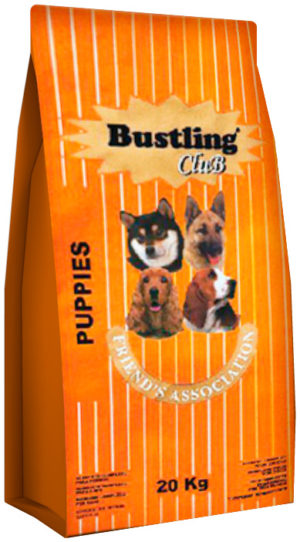Busling Puppies